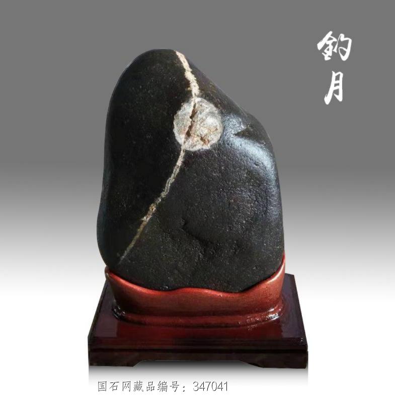 钓月(国石杯金奖)