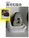 weiheshiyuan